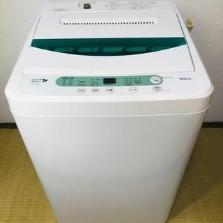 増税前セール‼︎ 送料無料‼︎ Herb Relux 洗濯機 2...