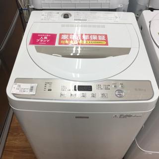 安心の1年間保証付!【SHARP】洗濯機売ります!