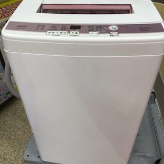 出張買取いたします! マンガ倉庫武雄店 洗濯機 冷蔵庫 買取ました