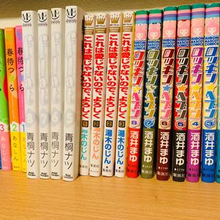 31冊単行本1冊150円まとめてならお値引き!