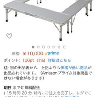 【値下げ】ファイヤープレイステーブル、囲炉裏テーブル