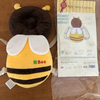 (値下げ)ベビーセーフティクッション(蜂)