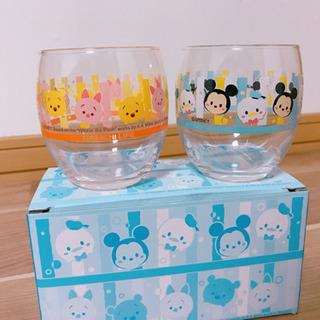 非売品 ディズニー ツムツム グラス 2個セット