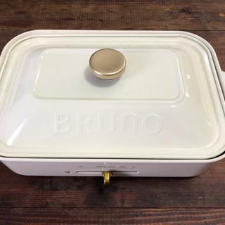 ブルーノ BRUNO ジャンク品