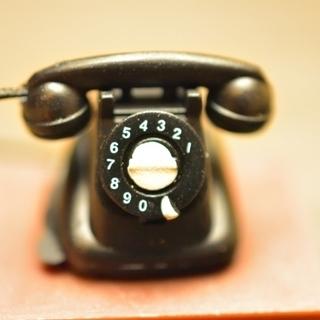 レンタル住所 転送電話 レンタルポスト 地方拠点や、起業される方...