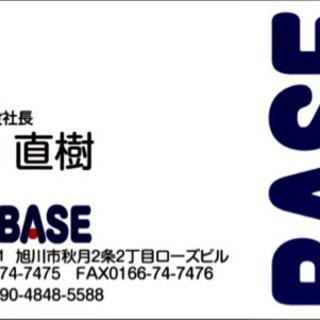 福祉のお仕事  就労継続支援B型事業所 15万〜