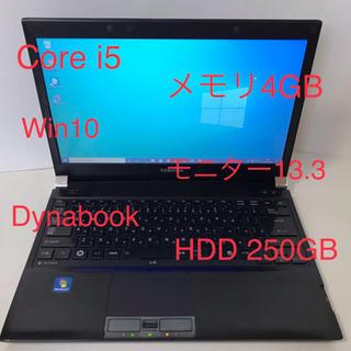 東芝 dynabook  Core i5 Win10 250GB...