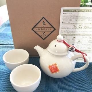 新品 中国茶藝セット 陶磁器製ポット&湯呑み2個