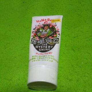 花咲かG 自動車 バイク 自転車磨き剤