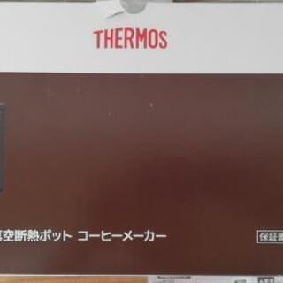 サーモス 真空断熱ポット コーヒーメーカー(新品未使用)