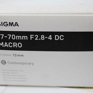 SIGMA 17-70mm F2.8-4 DC MACRO OS...