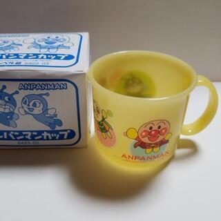 アンパンマンカップ