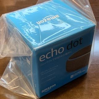 Amazon echo dot(第3世代) 新品未開封
