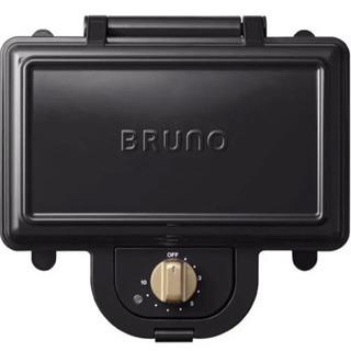 【新品】BRUNO×RIZAPオリジナルホットサンドメーカー ダブル