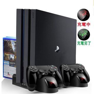 PS4スタンド PS4/PRO/SLIM多機能縦置きスタンドコン...