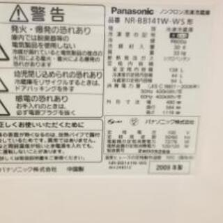 受付終了【無料 引き渡し24時間相談可】Panasonic 冷蔵...