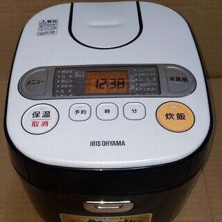 【2017年式】アイリスオオヤマ 炊飯器 5.5合 RC–MA50