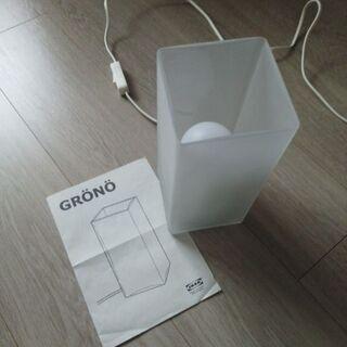 IKEA(イケア) GRONO(グローンオー) インテリアライト...
