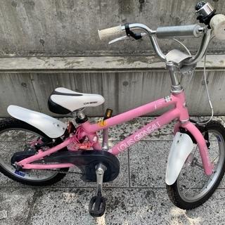 ルイガノ 16インチ 子供用自転車 幼児用自転車 ピンク 【おま...