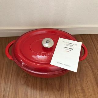 ツヴィリング鋳物ホーロー鍋★ココット29cm