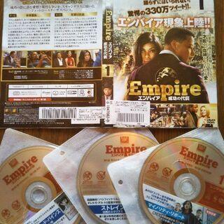 EMPIRE〜成功の代償〜シーズン1(DVD)