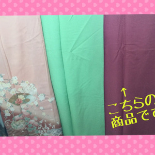 🧚♀️色無地🧚♀️ ① 値下げ✨ あずき色 ピンク 系 着物...