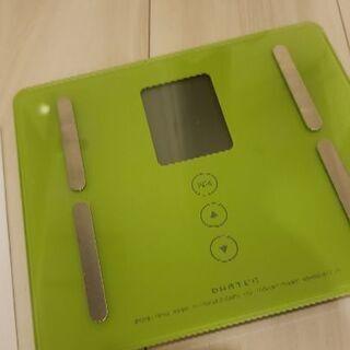 体重計 DRETEC