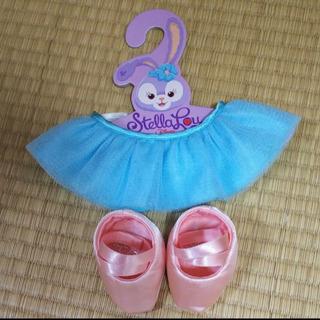 Disney(ディズニー)ステラ・ルー コスチュームセット (チ...