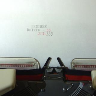 BROTHER/ブラザー 手動英字式ポータブルタイプライター Deluxe333 オートマチック リピートスペーサー JPI-333 札幌市 白石区 東札幌 − 北海道