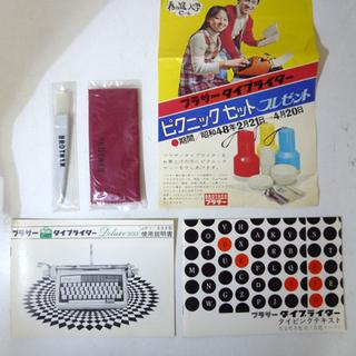 BROTHER/ブラザー 手動英字式ポータブルタイプライター Deluxe333 オートマチック リピートスペーサー JPI-333 札幌市 白石区 東札幌 - 売ります・あげます