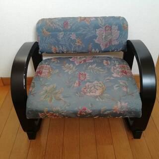 天然木立ち座り楽ちん座椅子 紺 新品未開封