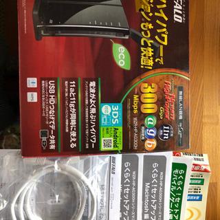 バッファロー 無線LAN ルータ WZR-HP-AG300…