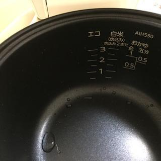炊飯器 3合