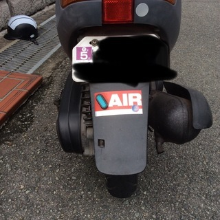 ヤマハ アプリオ 50cc 原付 aprio − 兵庫県