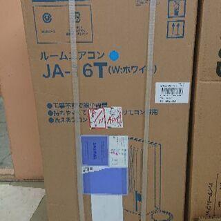 限界値下げ  未使用窓用クーラー(標準窓用枠付き)