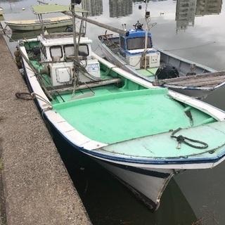 漁船差し上げます