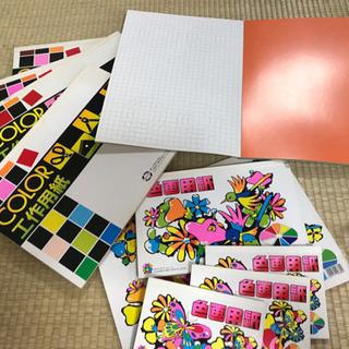 色画用紙 工作用紙  11冊セット
