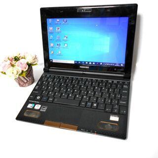 直ぐ使えます 小型PC メモリ2G/SSD使用/Win10…