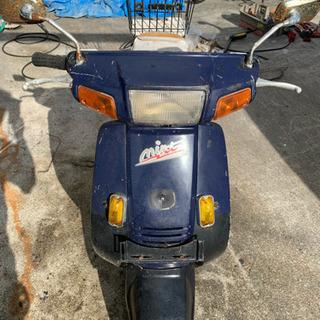 レトロな原付バイク