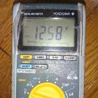 [値下げ][ほぼ新品]BOSCH PS バッテリー - 売ります・あげます