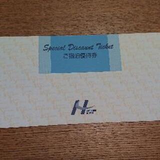 ☆決まりました☆【値下げ】かりゆしホテル宿泊券