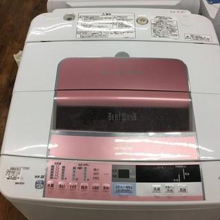 日立 8.0kg洗濯機 BW-8SV 2014年製 ビートウォッシュ