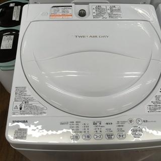 東芝 4.2kg洗濯機 AW-4S2 2015年製