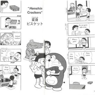 9/1【無料基礎英語学習第78回】相互ボランティア基礎英語…