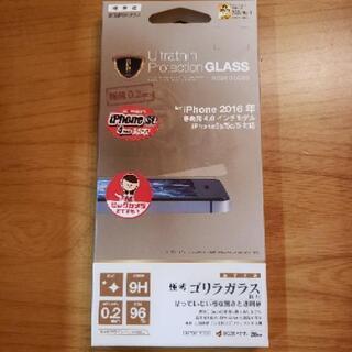 【新品未開封】iPhone5S ガラスフィルム iPhoneSE...