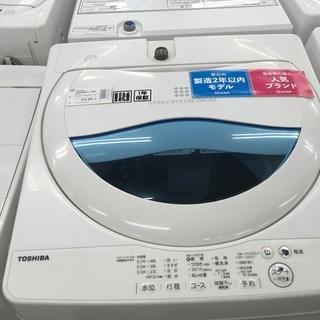 東芝 5.0kg洗濯機 AW-5GS 2017年製
