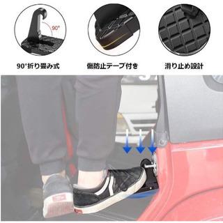 【新品】ドアステップ 折りたたみ式 ドアクライミングペダル 安全ハンマー  − 高知県