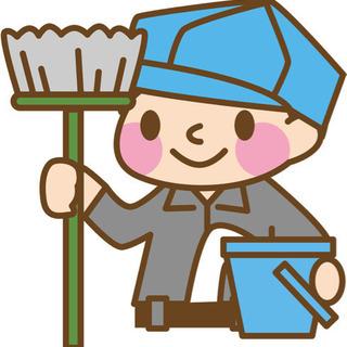 報酬:10〜15%     空室清掃 ハウスクリーニング   ・...