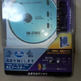 【新品未使用 未開封】 日本アンテナ卓上型ブースター 地デジ放送...