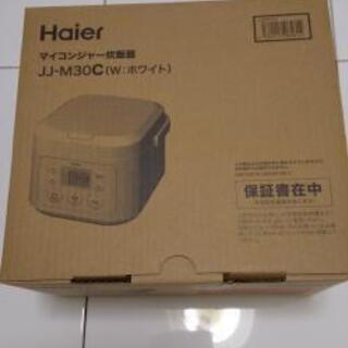 【最終値下げ‼️】ハイアール炊飯器3合炊き新品未開封‼️